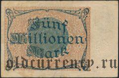 Хамборн (Hamborn), 5.000.000 марок 01.08.1923 года