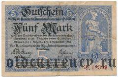 Аннаберг (Annaberg), 5 марок 1918 года