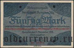 Кемптен (Kempten), 50 марок 1918 года. С пробивкой