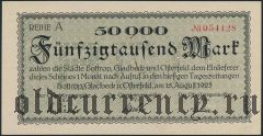 Ботроп (Bottrop), 50.000 марок 1923 года