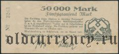 Вальденбург (Waldenburg), 50.000 марок 1923 года