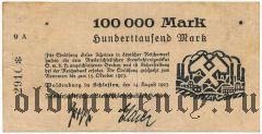 Вальденбург (Waldenburg), 100.000 марок 14.08.1923 года