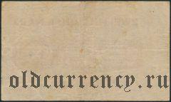 Вальденбург (Waldenburg), 2.000.000 марок 1923 года