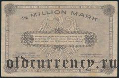 Ганновер (Hannover), 500.000 марок 1923 года