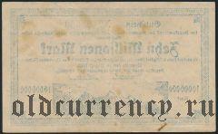Хемниц (Chemnitz), 10.000.000 марок 1923 года. Без серии