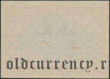 Борна (Borna), 100.000 марок 1923 года