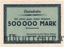 Борна (Borna), 500.000 марок 1923 года