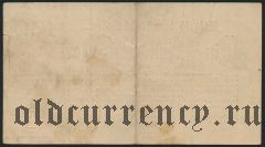 Гота (Gotha), 100 марок 05.10.1922 года