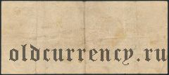Гота (Gotha), 500 марок 30.09.1922 года. Вар. 1