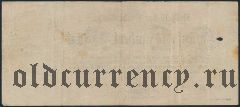 Гота (Gotha), 500 марок 30.09.1922 года. Вар. 2