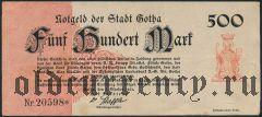 Гота (Gotha), 500 марок 05.10.1922 года