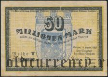 Бохум (Bochum), 50.000.000 марок 1923 года