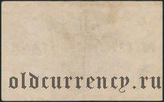 Дортмунд (Dortmund), 200.000.000 марок 1923 года