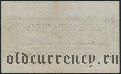 Бюр (Buer), 1.000.000.000 марок 1923 года