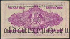 Реклингхаузен (Recklinghausen), 50.000.000 марок 1923 года. Вар. 1