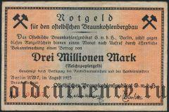 Берлин (Berlin), 3.000.000 марок 1923 года