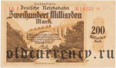 Reichsbahn (Германская ж. д.) Берлин, 1.000.000 марок 1923 года. Вар. 2
