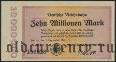 Reichsbahn (Германская ж. д.) Берлин, 10.000.000 марок 1923 года