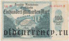Reichsbahn (Германская ж. д.) Берлин, 100.000.000 марок 1923 года