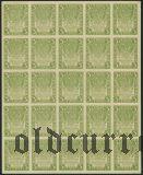 3 рубля (1919) года. Лист из 25 штук