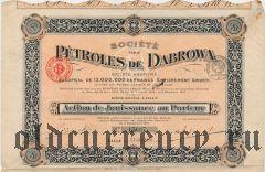 Франция, Petroles de Dabrowa, акция 1920 года