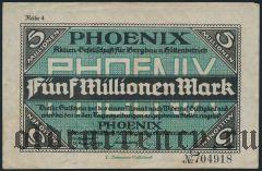 Дюссельдорф (Düsseldorf) Phoenix, 5.000.000 марок 1923 года. Вар. 1