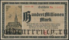 Бойель (Beuel), 100.000.000 марок 1923 года