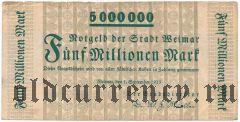 Веймар (Weimar), 5.000.000 марок 1923 года