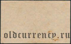 Штольберг (Stolberg), 10.000.000 марок 1923 года