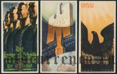 Германия, winterhilfswerk (зимняя помощь) 1936-37 гг., 6 шт.