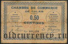 Франция, Calais, 50 сантимов 1914 года