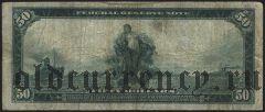 США, 50 долларов 1914 года, Нью Йорк. Burke-Houston