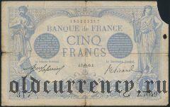 Франция, 5 франков 1915 года