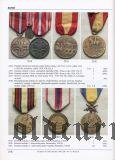 Аукционный каталог монет и медалей ''Aurea''. 19.05.2012