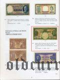 Аукционный каталог банкнот и монет, Сингапур 2012
