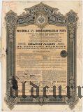 Консолидированная Рента, 500 франков 1901 года