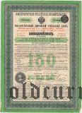 Дворянский Земельный Банк, 150 рублей 1898 года