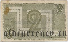 Ботроп (Bottrop), 2.000.000.000 марок 1923 года