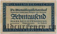 Штутгарт (Stuttgart), 10.000 марок 1923 года