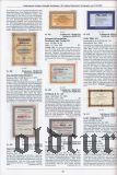 Аукционный каталог акций и облигаций, Gutowski, 31.10.2007