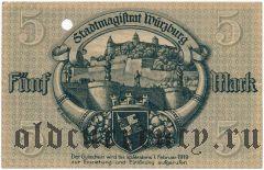 Вюрцбург (Würzburg), 5 марок 1918 года