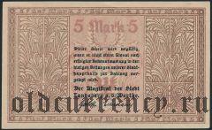 Ландсберг-на-Варте (Landsberg a. d. Warthe), 5 марок