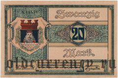 Цойленрода (Zeulenroda), 20 марок 1918 года