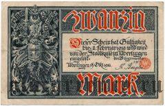 Юберлинген (Überlingen), 20 марок 1918 года