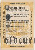 Бакинское нефтяное общество, временное свидетельство, 100 рублей