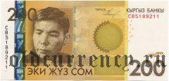 Киргизия, 200 сом 2010 года