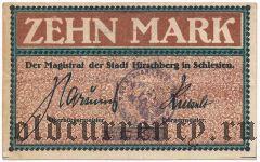 Хиршберг (Hirschberg), 10 марок 1919 года