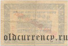 Мангейм (Mannheim), 50.000.000.000 марок 1924 года