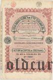 Котельное производство в Санкт-Петербурге, 250 франков