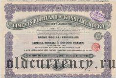 Анонимное общество Портландцемента Константиновки, 250 франков